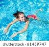 Water Joy - stock photo