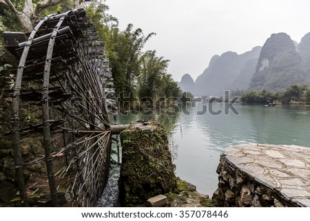 Water mill on the Yulong River - stock photo