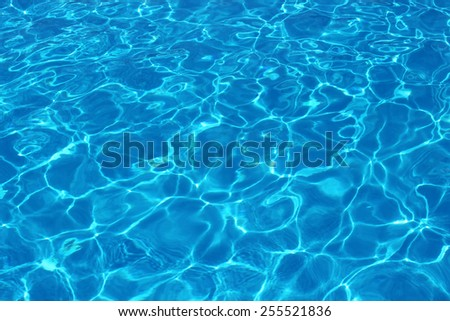 water pool - stock photo
