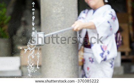 Water purification at entrance of Japanese temple #2 - stock photo