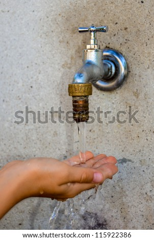 Water Supply - stock photo