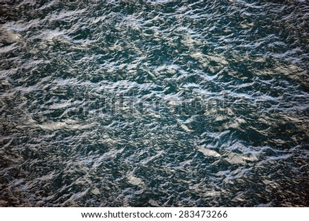 Water surface - Littlebelt in Denmark. - stock photo