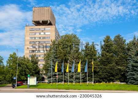Water tower combined with panel apartment house. Highest building in the city of Narva. Estonia, Europe - stock photo