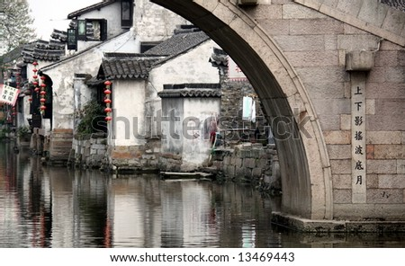 water village in China - stock photo