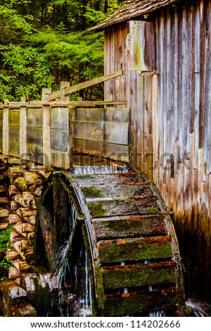 Water Wheel on a very old mill building