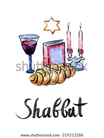 "Watercolor complete Jewish Friday evening table, ""Shabbat"", hand drawn - Illustration - stock photo"