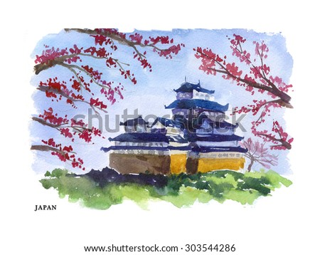 Watercolor illustration of Japan sightseeings and traditional castle with text place. Good for warm memory postcard design, any graphic design or book illustration.