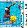 Waterpool match - stock photo