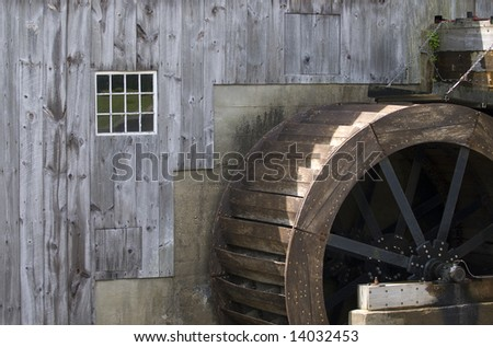 Waterwheel - stock photo