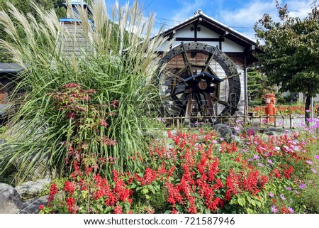 Waterwheel Lodge And Flowers In Autumn