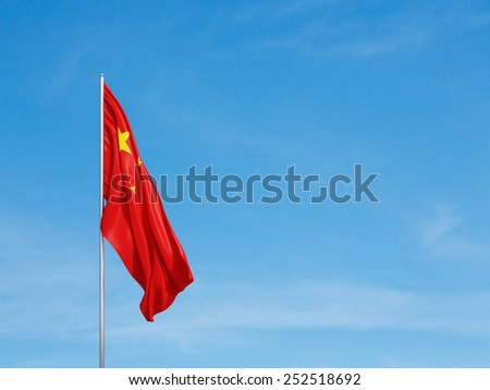 Waving flag of China  on a sky background - stock photo