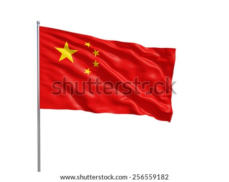 waving flag of China  on a white background