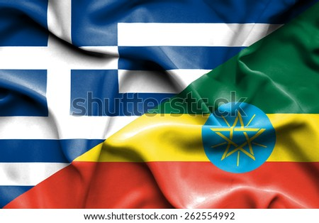Waving flag of Ethiopia and Greece - stock photo