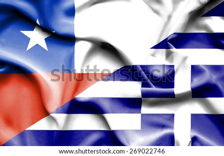 Waving flag of Greece and Chile