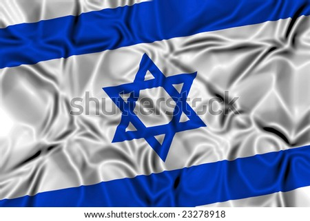 Waving flag of Israel - stock photo