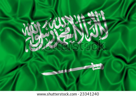 Waving flag of Saudi Arabia - stock photo