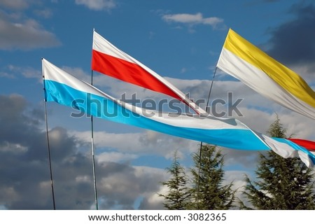 waving flags - stock photo