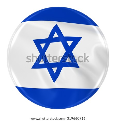 Waving Israeli Flag Badge - Button textured with the Flag of Israel Isolated on White - stock photo