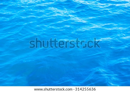 Waving water surface of the sea background - stock photo