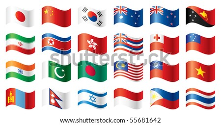 Wavy flags set - Asia. 24 flags. JPEG version. - stock photo