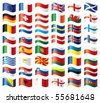 Wavy flags set - Europe. 48 flags. JPEG version. - stock