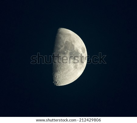 Waxing gibbous Moon on June 6th 2014 - stock photo