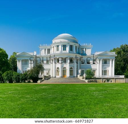 Wealth House Palace - stock photo