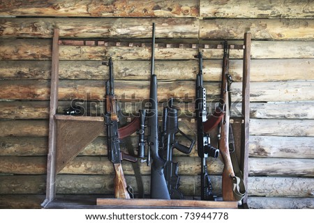 Weapon collection - stock photo