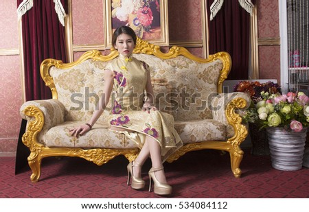 Mix Breed Dog Red Couch Against Stock Photo 52583197