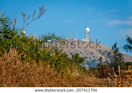 Weather radar station in Hong Kong - stock photo