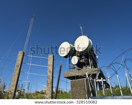 Weather radar station in Yangming mountain,taipei - stock photo
