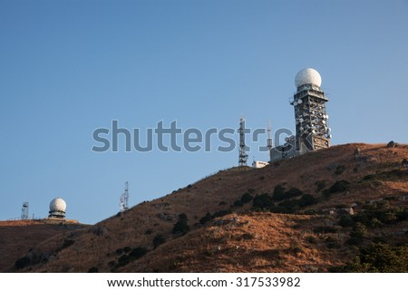 Weather station at top of  Hong Kong   - stock photo