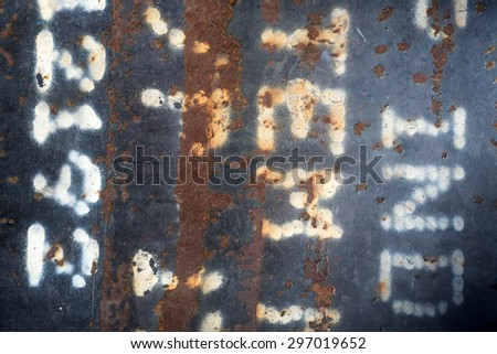 weathered steel background - stock photo