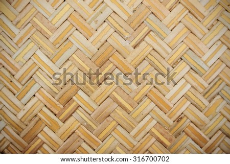 weave texture natural wicker background - stock photo