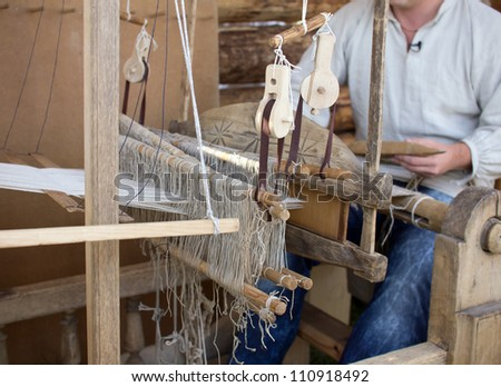 Weaving - stock photo