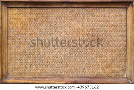 Weaving rattan basket trays isolated on white background - stock photo