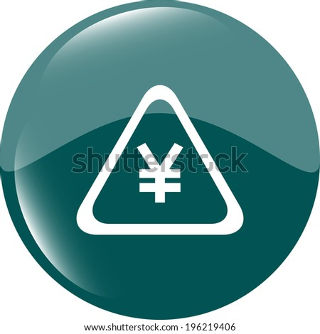 web icon on protection sign with yen money sign - stock photo