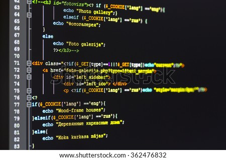 website development - programming code on computer screen (There is no potentially infringes on intellectual property rights, code is my own property) - stock photo