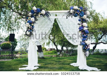 Wedding arch decorated fabric flowers stock photo royalty free wedding arch decorated with fabric and flowers junglespirit Choice Image