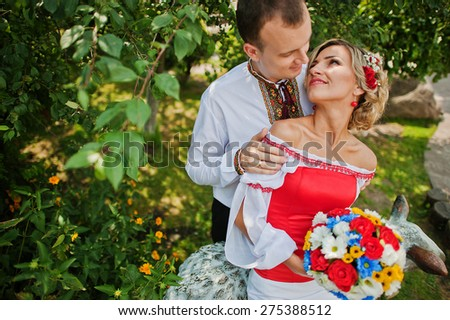 Wedding beautiful couple in traditional dress