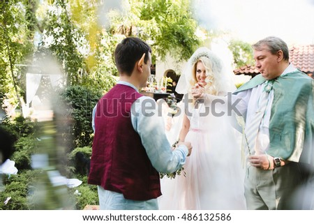 wedding ceremony in the green garden
