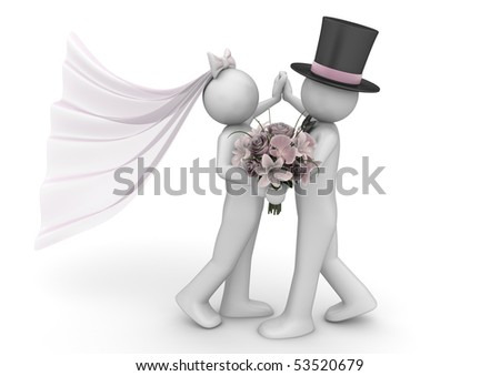 Wedding collection - First dance of newlyweds - stock photo