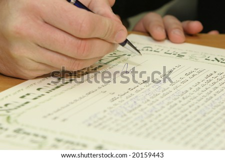 Wedding contract - stock photo