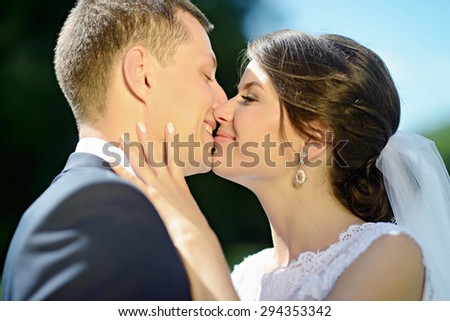 stock photo wedding couple on the nature is hugging each other beautiful model girl in white dress man in 294353342