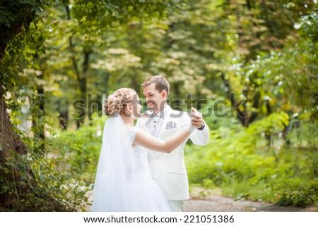 Wedding Dance - stock photo