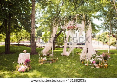 Wedding decoration arch on lawn park stock photo royalty free wedding decoration arch on the lawn in the park junglespirit Image collections