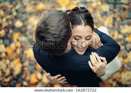 Wedding in autumn park  - stock photo