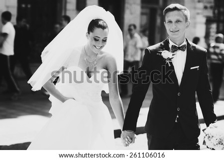 wedding in Lwow, Lviv, Lemberg, Leopolis