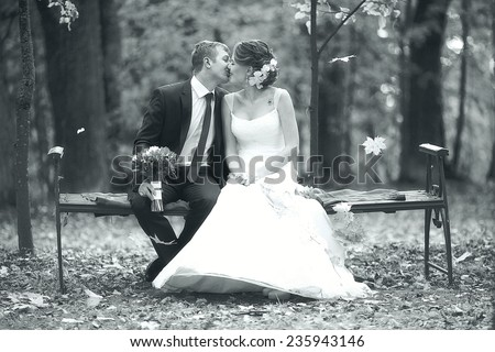 wedding photo, bride and groom embracing at wedding, European style - stock photo