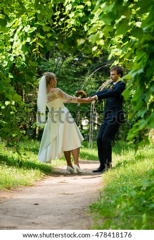 wedding photography, bride and groom in a wedding dress